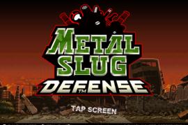 اللعبة الرائعة Metal Slug Defense