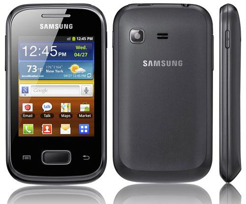 كيفية عمل روت لجهاز Samsung galaxy Pocket