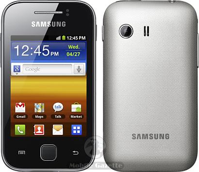 كيفية عمل روت لجهاز Samsung galaxy y