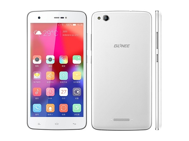 gionee_gn715