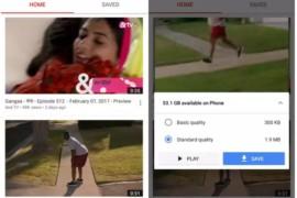 التطبيق الرسمي لتحميل الفيديوهات من اليوتيوب YouTube Go حمله الان