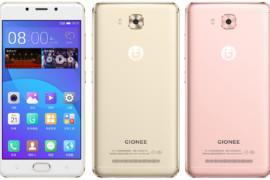 Gionee تعلن رسميا عن هاتفها الذكي الجديد Gionee F5 تعرف عليه الآن