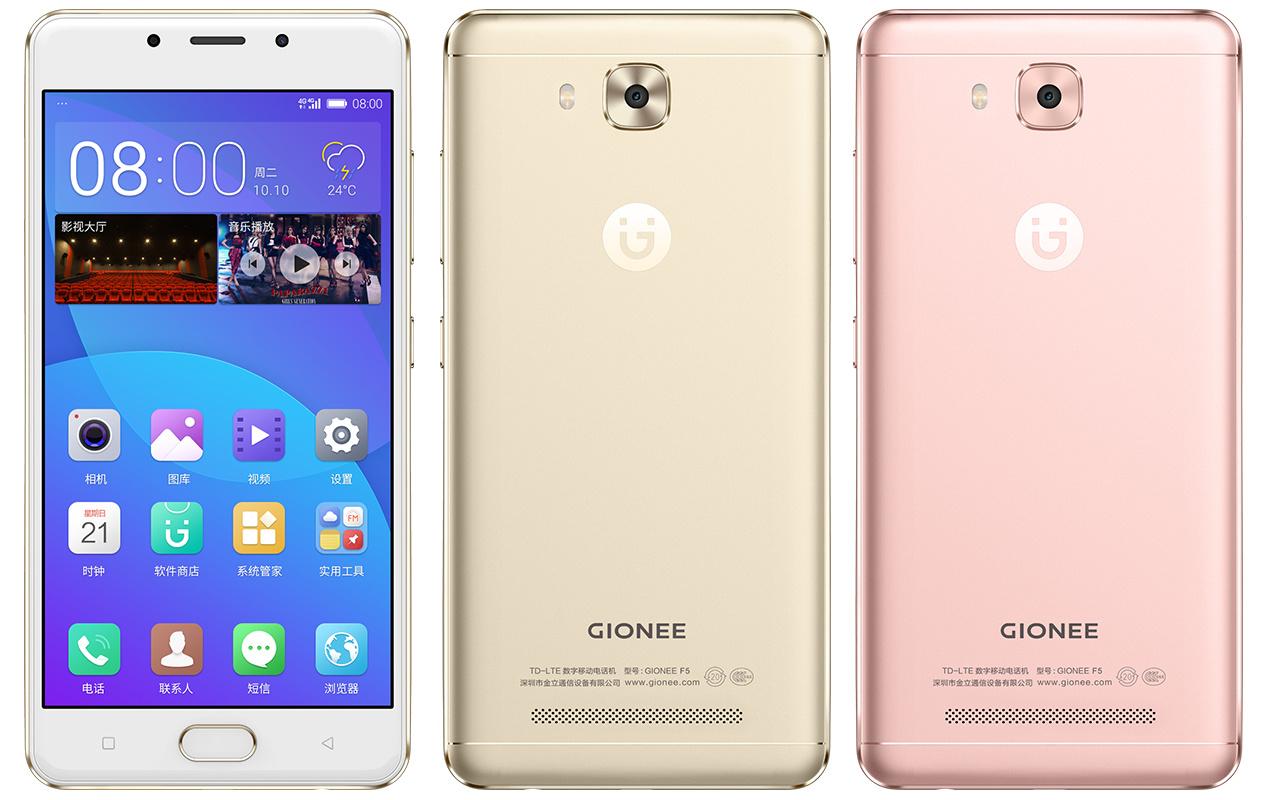 Gionee تعلن رسميا عن هاتفها الذكي الجديد Gionee F5