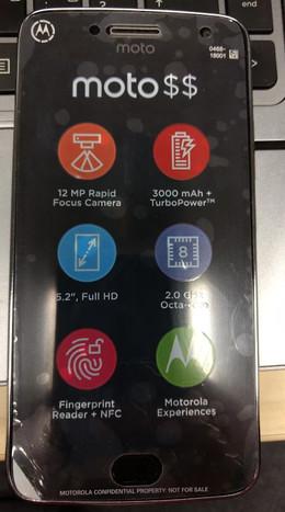 تسريبات جديدة مشوقة حول الهاتف الجديد Moto G5 Plus تعرف عليها معنا