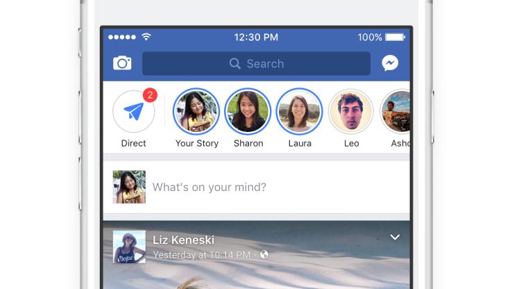 علي طريقة سناب شات فيسبوك تضيف ميزة ال Stories لتطبيقها الخاص بالهواتف