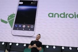 جوجل توفر النسخة التجريبية من أندرويد O للمستخدمين