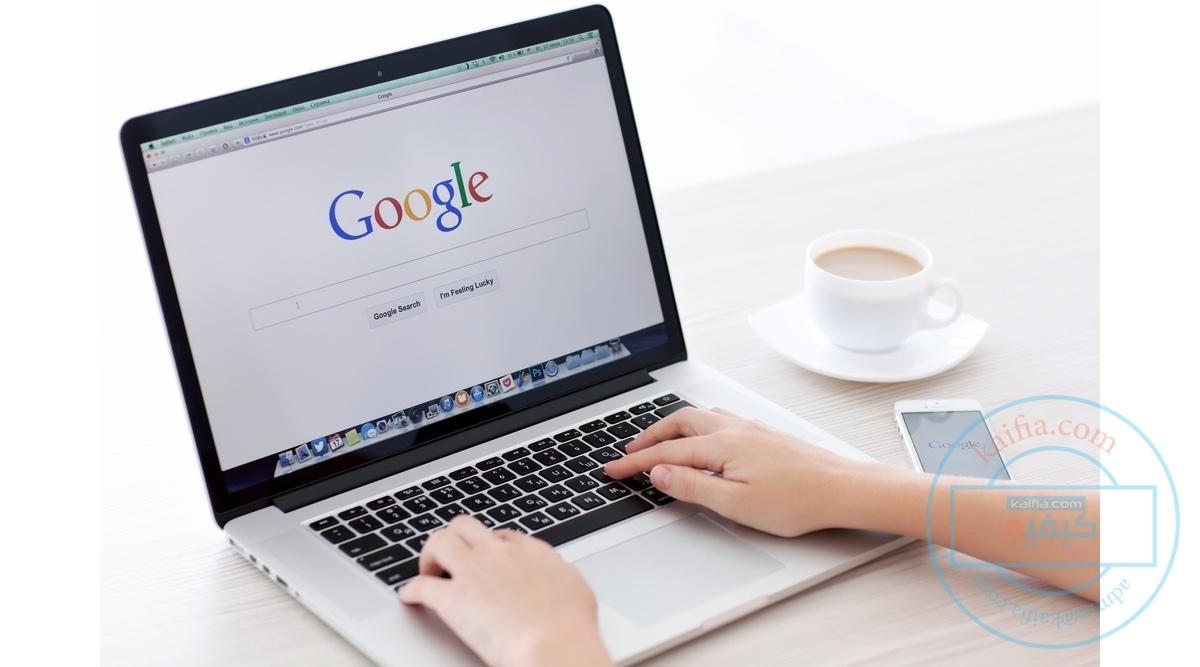 10 مواقع للبحث عن العمل في المجال التقني من المنزل