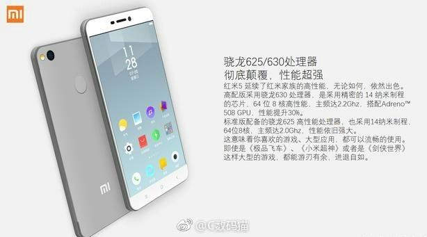تسريبات هاتف Xiaomi Redmi 5 توضح بعض المواصفات و الأسعار
