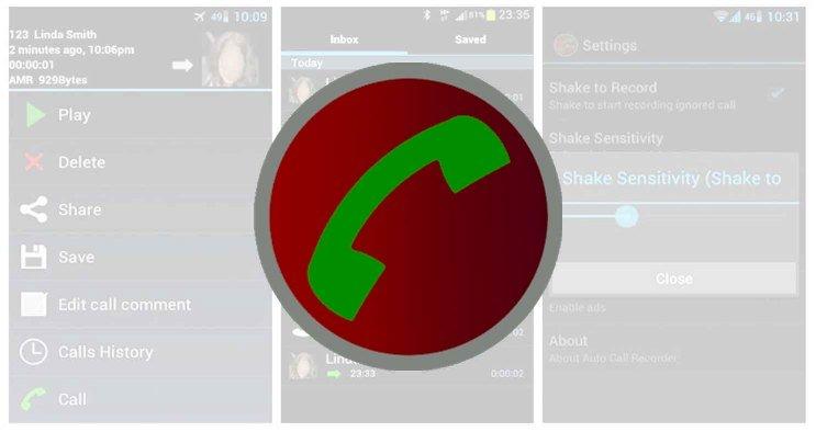 كيف تقوم بـ تسجيل المكالمات في هواتف أندرويد و آيفون