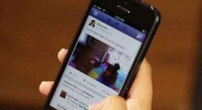 ميزة Picture Guard من فيس بوك لحماية صورك الشخصية من السرقة