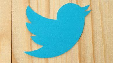 تأمين حساب تويتر